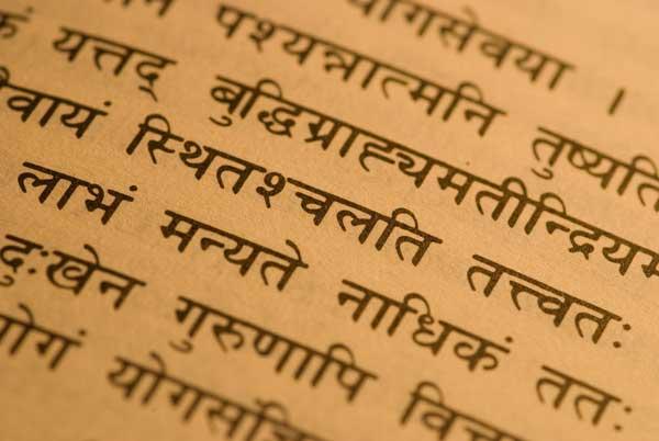 sanskrit the language of yoga